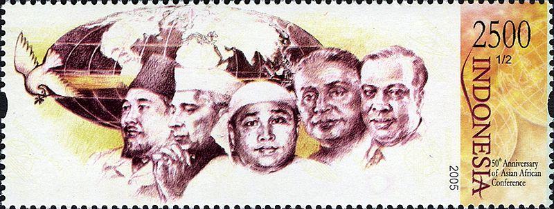 Prangko peringatan 50 tahun Konferensi Asia–Afrika (wikipedia commons)